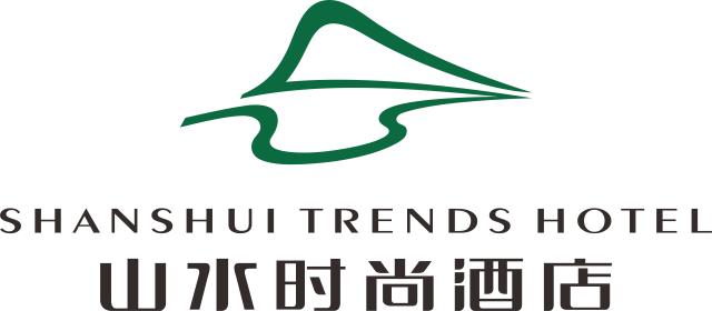 1、子品牌—山水时尚酒店 LOGO.png